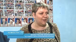 Мазановской больнице оказали масштабную поддержку коллеги из других годов и районов области
