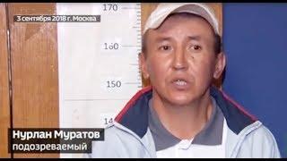 Киргиз убил полицейского выстрелом в голову в московском метро (2018)
