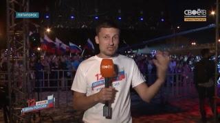 День России. Прямая трансляция