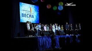 """Названы победители """"Самарской студенческой весны"""""""