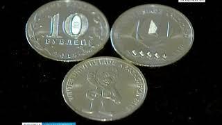 В Красноярск поступили монеты из золота и серебра номиналом три и 50 рублей