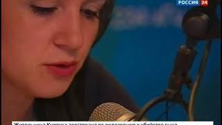 «Радио России - Иркутск» - старейшее радио в Иркутской области