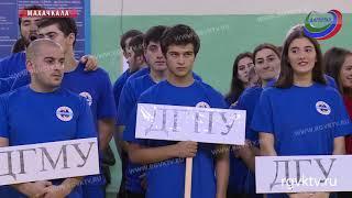 В Махачкале завершился открытый кубок по волейболу среди студенческих команд
