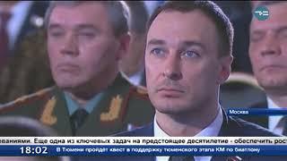 Президент России обратился с посланием к Федеральному собранию