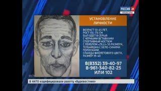 Полиция устанавливает личность погибшего в Шумерлинском районе мужчины