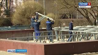 В Смоленске начали готовить фонтаны к сезону