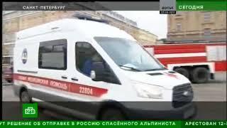 Завершение расследования о взрыве в метро Санкт Петербурге.02.08.2018.