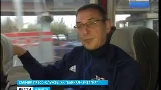 Врач клуба «Байкал Энергии» Александр Колпашников помог пассажиру самолёта на выезде команды