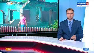 Благотворители и добрые люди собрали деньги на новый дом для погорельцев в Немецком районе