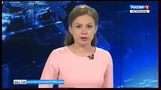 Жители Астраханской области теперь сами могут решать, что ремонтировать в многоэтажках