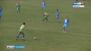 «Печерск» стал чемпионом Смоленской области по футболу