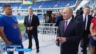 Владимир Путин заявил, что окончательного решения об изменении пенсионного законодательства ещё нет