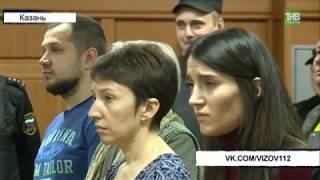Вынесен приговор мужчине и женщине, обвиняемым в убийстве «третьего лишнего» - ТНВ