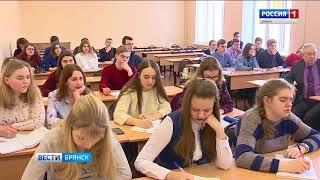 В Брянске отметят День российской науки