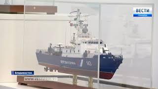 Во Владивостоке прошел  Международный дальневосточный морской салон