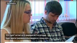 Налоговые доходы Приамурья пополнятся почти на 100 млн руб  в год