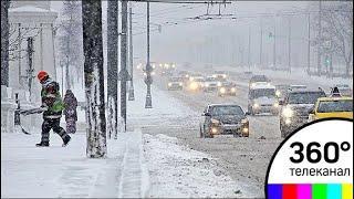 Жителей московского региона призывают готовиться к худшему