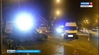 Маршрутка с пассажирами попала в ДТП в Ставрополе