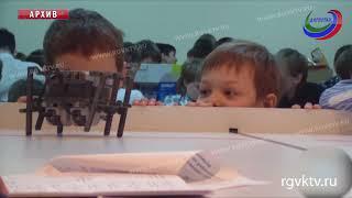 Завтра в столице Дагестана пройдет открытый фестиваль робототехники «Робоигры»