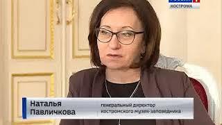 В Костроме вспоминают экс-директора художественного музея Виктора Игнатьева