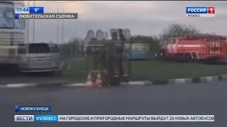 Опубликовано видео последствий ДТП в Новокузнецке с участием маршрутки