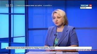 Россия 24. Пенза: вернутся ли ясли и будут ли они бесплатными