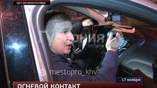 Иномарка хабаровчанина попала в ДТП и сгорела. MestoproTV