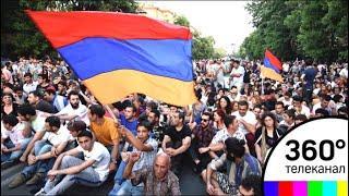 В Армении не прекращаются протесты
