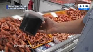 На известном рынке во Владивостоке продавали красную икру с сюрпризом