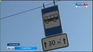 Сильный ветер в Астраханской области продолжится минимум до конца дня
