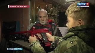 В Перми набирают детей в бесплатную секцию по пейнтболу
