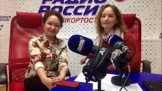 Арт-кафе - 07.05.18 День радио. Миляуша Идрисова