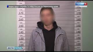 Пьяный лихач на Porsche Cayenne арестован на 14 суток