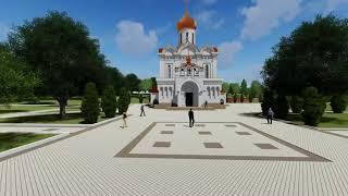 'Реконструкция 'Комсомольского парка' в г  Пятигорске