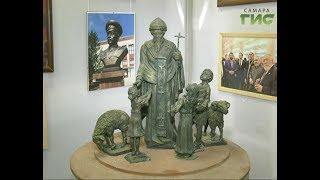 В Самаре открылась юбилейная выставка известного скульптора Степана Карсляна