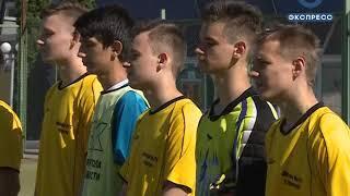 Пензенские дворовые сборные по футболу борются за Кубок депутатов