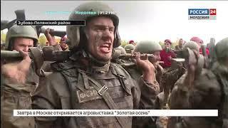 53 бойца спецподразделений ФСИН России боролись в Мордовии за право ношения крапового берета, справи
