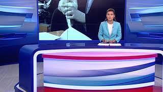 В Ярославле задержан фальшивомонетчик из Москвы