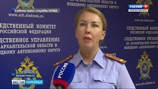 В Архангельске задержали мужчину, который подозревается в изнасилованиях