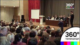 В Рузе прошли общественные слушания, посвященные созданию «Экотехнопарка»