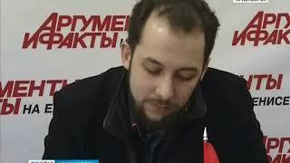 В Красноярске прошла горячая линия по вопросам ЖКХ