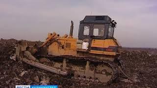 Полигон ТКО в посёлке имени Космодемьянского закроют защитным экраном