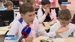 В АлтГУ стартовал конкурс по робототехнике и интеллектуальным системам