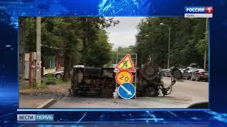 В Перми перевернулся дорожный пылесос