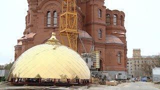 В Волгограде готовятся к установке купола на звонницу Александро-Невского собора