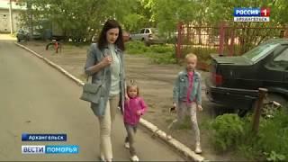 Меценаты наводят порядок во дворах Архангельска