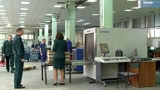 В 2018 году Самарская таможня перечислила в федеральный бюджет более 5,5 млрд рублей