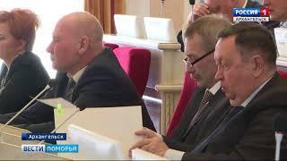 На сессии областного Собрания депутаты приняли важнейшие для северян решения