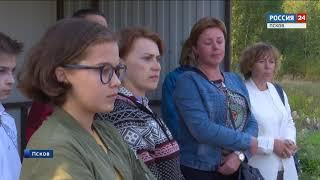 Вести-24.Псков 25.09.2018