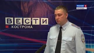 Костромские полицейские перекрыли крупный канал поставки героина в область
